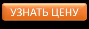 Подоконник VPL